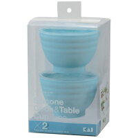 Silicone Cook&Table カップ(ライン) ライトブルー 2個入 DS-1214