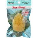 ロージーローザ 天然海綿スポンジ Mサイズ(1コ入)