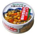 今夜のおかず たっぷり五目野菜豆(70g)