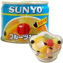 サンヨー フルーツみつ豆 EO 8号 130g