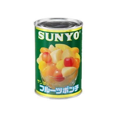 サンヨー フルーツポンチ 4号缶