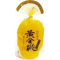 サンヨー 黄金桃ゼリー(400g)