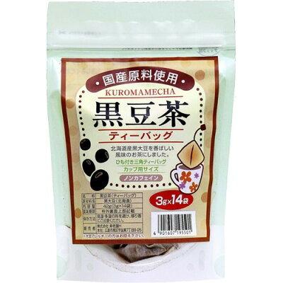 寿老園 国産 黒豆茶 ティーバッグ(3g*14袋入)