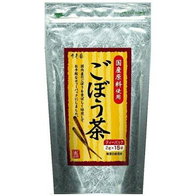 寿老園 ごぼう茶 国産 ティーパック(2g*15袋入)