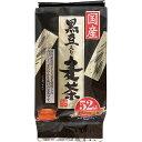 国産 黒豆入り麦茶 ティーパック(8g*52袋入)