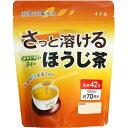 寿老園 さっと溶けるほうじ茶(42g)