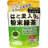 寿老園 はと麦入り粉末緑茶(50g)