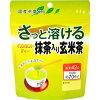 寿老園 さっと溶ける 抹茶入り玄米茶(42g)