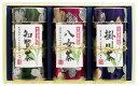 寿老園 生産者限定 茶どころめぐり SA-30 100gX3