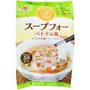 サンジルシ グルテンフリースープフォー ベトナム風 3食