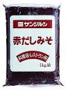 ヤマサ醤油 サンジルシ料理店レストラン用赤だし1Kg袋
