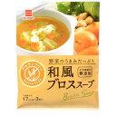 サンジルシ グルテンフリー 和風ブロススープ 3食