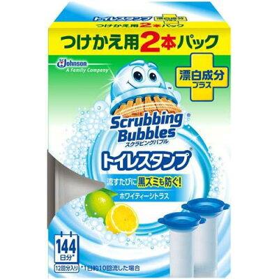 スクラビングバブル トイレスタンプ 漂白成分プラス ホワイティーシトラスの香り 付替(38g*2本入)