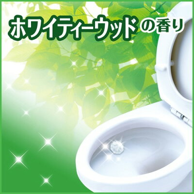 スクラビングバブル トイレスタンプ 漂白成分プラス ホワイティーウッドの香り 付替用(38g*2本入)