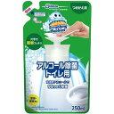 スクラビングバブル アルコール除菌 トイレ用 詰替用(250ml)