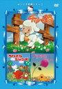 チリンの鈴・ちいさなジャンボ・バラの花とジョー【やなせ・たかし原作】/DVD/V-1507