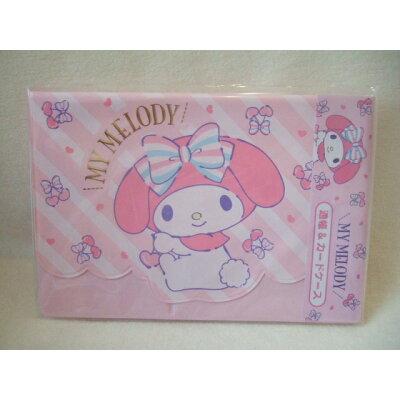 マイメロディ 通帳&カードケース ハートチェリー ピンク