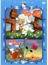 DVD サンリオ映画シリーズ チリンの鈴 ちいさなジャンボ バラの花とジョー