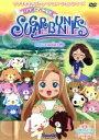 シュガーバニーズ Vol.4 ~ステキな届け物~/DVD/V-1466