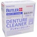 サンスター バトラーデンチャークリーナー義歯洗浄剤 #250P(40錠)