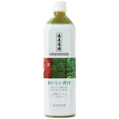 健康道場 おいしい青汁(900g)