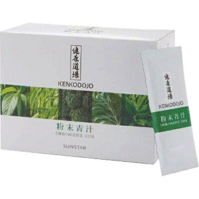 健康道場 粉末青汁(10g*30袋入)