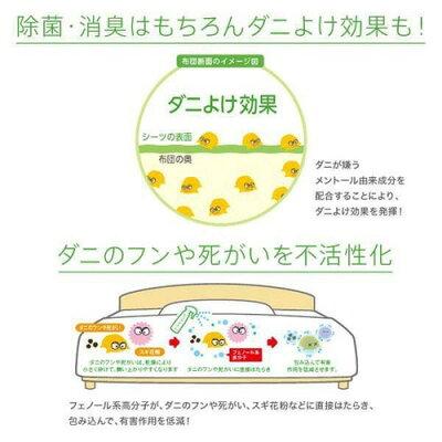 ピュアイズム 寝具クリーンケアミスト 詰替え用 カモミールの香り(220ml)