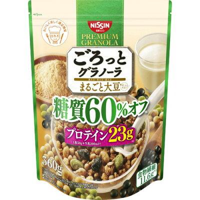 ごろっとグラノーラ 3種のまるごと大豆 糖質60%オフ(360g)