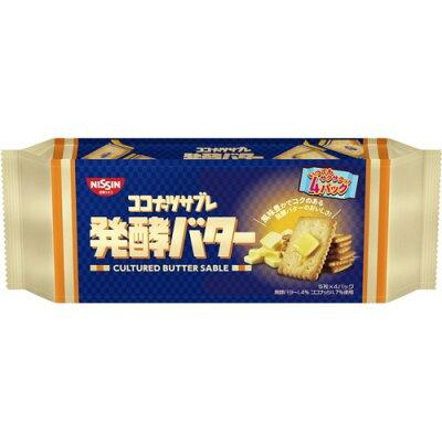 日清シスコ ココナッツサブレ 発酵バター(20枚入)