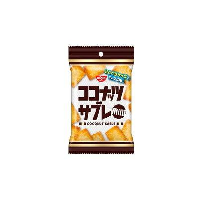 日清シスコ ココナッツサブレ ミニ 50g