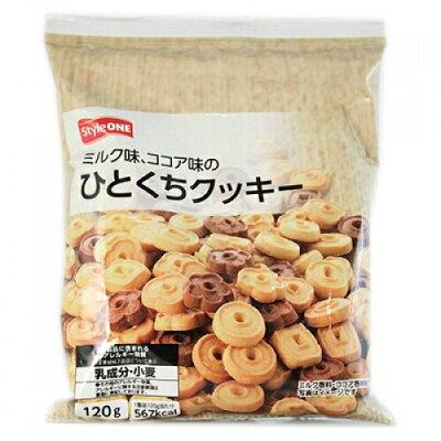 日清シスコ スタイルワン ヒトクチクッキー 120g
