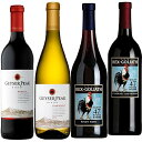 カリフォルニア金賞受賞ワイン飲み比べセット 4本セット(3000ml)