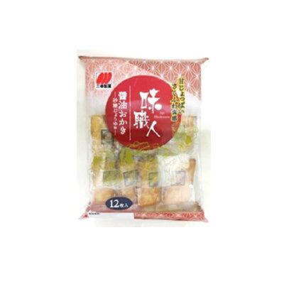 三幸製菓 味職人 醤油おかき 12枚