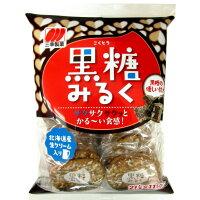 黒糖みるく(22枚入)