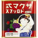 サクマ式ドロップス レトロ缶(115g)