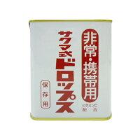 佐久間製菓 サクマ式 非常・携帯用 缶ドロップス 170g