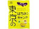 佐久間製菓 東京のはちみつキャンディ 65g
