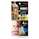 MBG HX 鼻スカットワックス(20g)