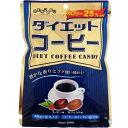 扇雀飴 ダイエットコーヒー(80g)