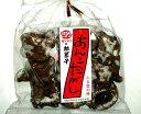 佐藤製菓 あんこだがし 巾着 9個