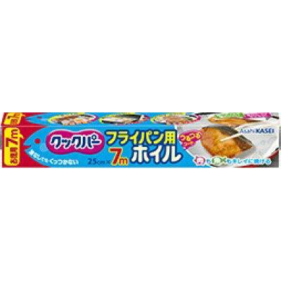 クックパー フライパン用ホイル(25cm*7m)