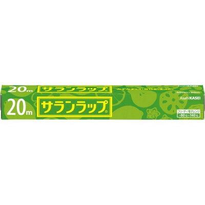 サランラップ 30cm*20m(1本入)