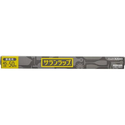 サランラップ 業務用 BOXタイプ 45cm*50m(1本入)