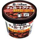 Fカップ チョコレートクリーム(150g)