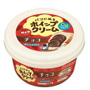 パンに塗るホイップクリーム チョコ(180g)