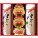 白子のり SMN-50AN 仏キャラメル包装
