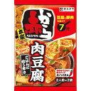 赤から監修 肉豆腐の素(2人前*2袋入)