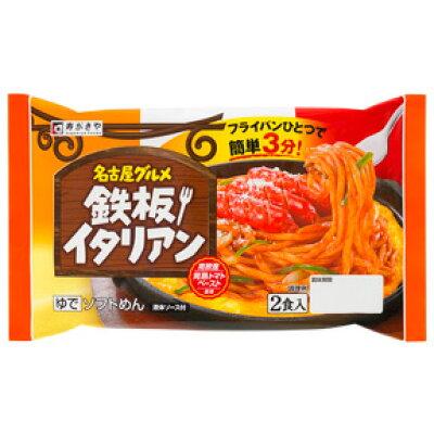 寿がきや 名古屋グルメ 鉄板イタリアン 2食 394g