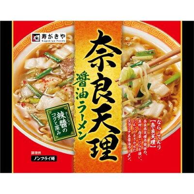 奈良天理 醤油ラーメン(1食入)