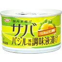 SSK サバ バジル風味調味液漬け 140g